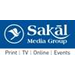 Sakal Papers Pvt. Ltd.